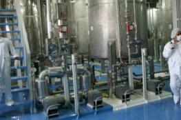 إيران تقرر رفع نسبة تخصيب اليورانيوم