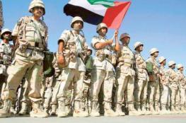 مقتل 4 جنود إماراتيين في اليمن