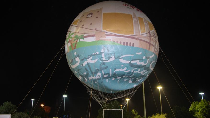 """اسمح لخيالك بالتحليق عاليا مع """"بالون قلب عمان """""""