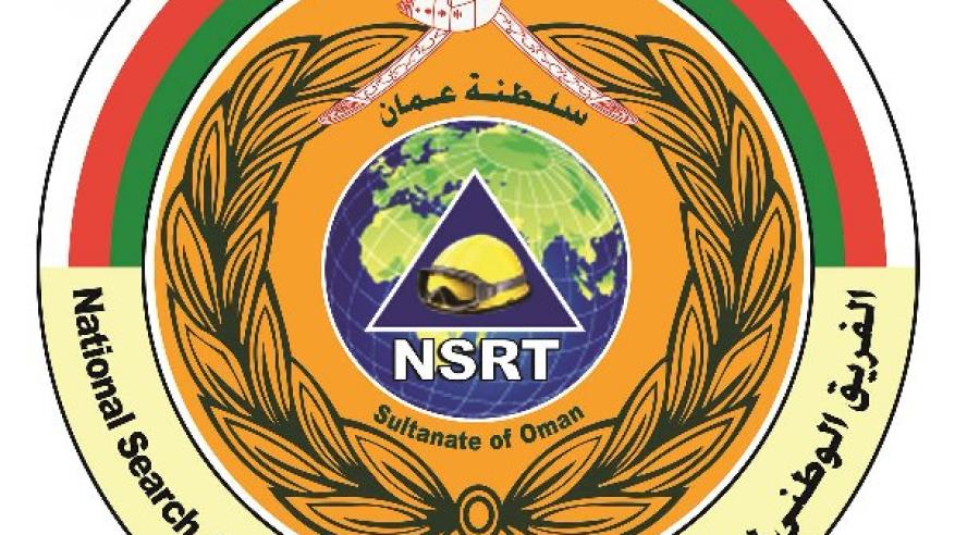 شعار الفريق