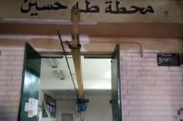 غضب في مصر بعد وضع اسم عميد الأدب العربي على محطة صرف