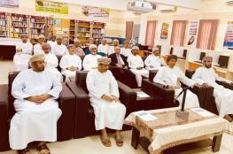 مناقشة مستجدات جائزة السلطان قابوس للتنمية المستدامة بالبريمي