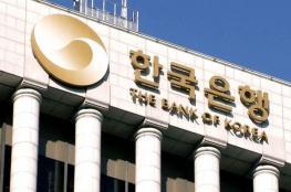 """""""المركزي الكوري"""" يواجه أزمة فساد غير مسبوقة"""