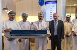 فرع جديد لبنك عمان العربي بشاطئ القرم