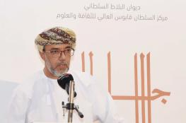 جلال أمين وسعد البازعي يفوزان بجائزة السلطان قابوس للثقافة والفنون والآداب