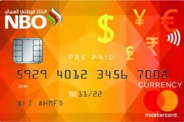 """البنك الوطني يطرح بطاقات """"بديل"""" مسبقة الدفع لغير العملاء ابتداء من اليوم"""