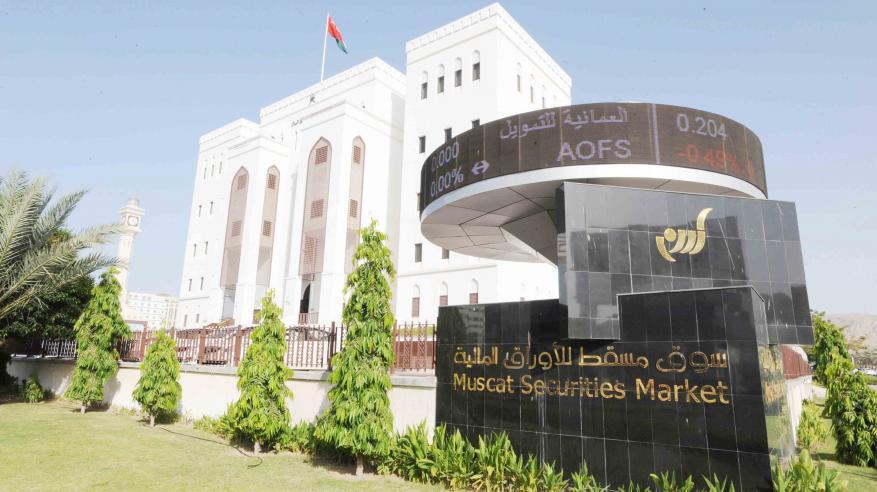 مذكرة تفاهم بين سوق مسقط وجمعية علاقات المستثمرين