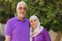 حبس ابنة يوسف القرضاوي وزوجها