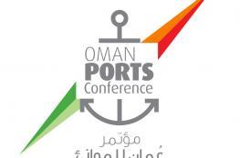 """شهاب بن طارق يفتتح """"مؤتمر عمان للموانئ"""".. والفطيسي يستشرف آفاق القطاع"""