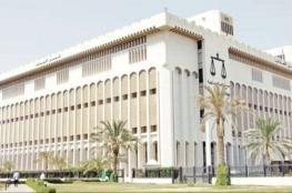 الكويت تمنع مئات الآلاف من السفر وتحقق مع وزراء سابقين وحاليين