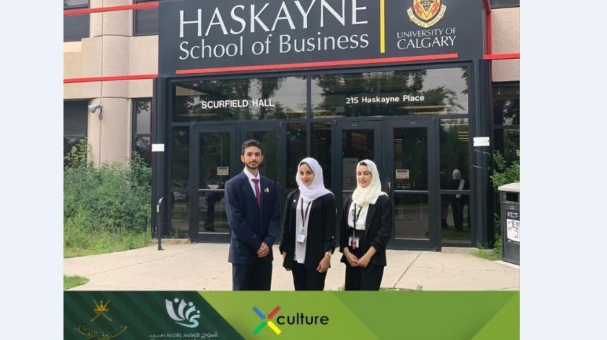 طلبة جامعة السلطان قابوس يشاركون في أسبوع الأعمال للثقافة بكندا