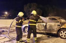 ضبط مواطنين أضرما النار في مركبة للحصول على تعويض