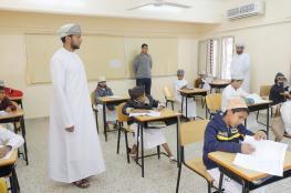 3748 طالبا وطالبة يؤدون امتحانات النقل بمحافظة الوسطى