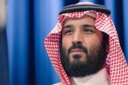 ولي العهد السعودي يحذر من أزمة نفط عالمية