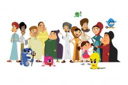 """مليون و٢٠٠ ألف شاهدوا المسلسل الكرتوني """"تو واصل"""" في شهر رمضان فقط"""