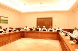 اعتماد المسودة النهائية للائحة الداخلية لمجلس الدولة