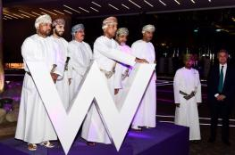 """""""عمران"""" تحتفل بافتتاح """"دبليو مسقط"""" ورفد القطاع بـ 279 غرفة وجناحا فندقيا"""