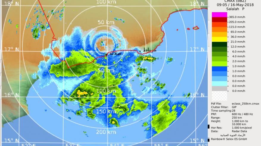 توقعات بأمطار متفاوتة الغزارة على عدد من محافظات السلطنة