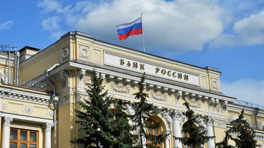 """""""المركزي الروسي"""" يستهدف مزيدا من تخفيض أسعار الفائدة"""