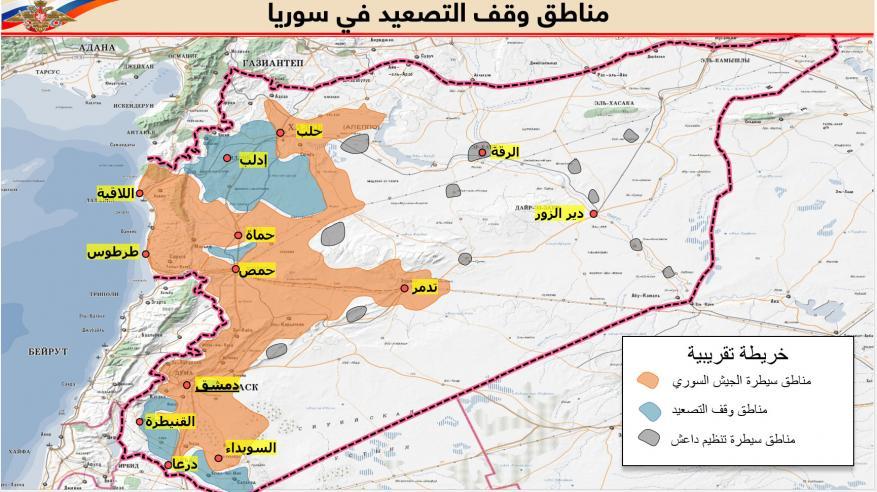 تقسيم سوريا ميدانيا.. من يسيطر على ماذا؟