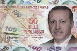 3% خسارة جديدة.. عيد غير سعيد على الليرة التركية