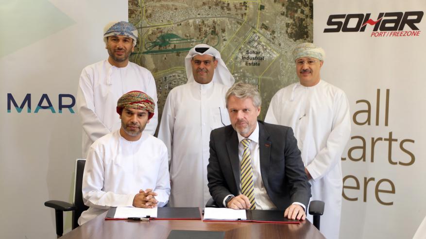 اتفاقية حق انتفاع في ميناء صحار والمنطقة الحرة