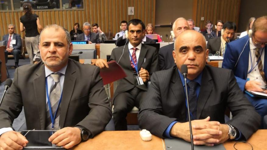 الهيئة الوطنية للمساحة تشارك في اجتماع خبراء الأمم المتحدة