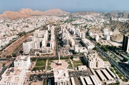 بلدية مسقط: تمديد مزاولة الأنشطة التجارية بالمباني السكنية لمدة سنة