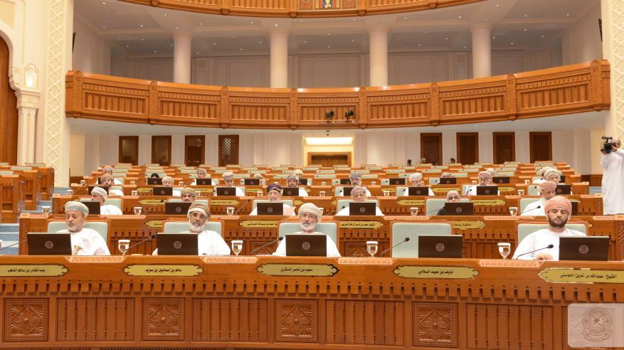 """""""الدولة"""" يناقش مشروع قانون الثروة المائية والأعضاء يبرزون أهميته في التنويع الاقتصادي"""