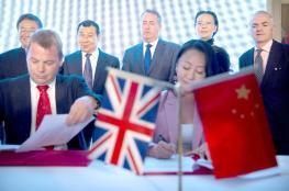 """الصين وبريطانيا تأملان اتفاقا للتجارة الحرة عقب """"البريكست"""""""