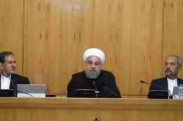 الرئيس الإيراني يهدد بالرد على أي عقوبات أمريكية جديدة.. وفرنسا: غير قانونية