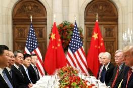 """الاتفاق على وقف """"الحرب التجارية"""" لمدة 90 يوما"""