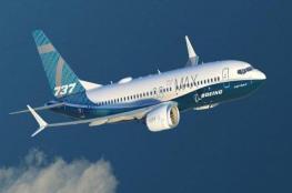 الكشف عن خلل جديد في طائرات بوينج 737 ماكس