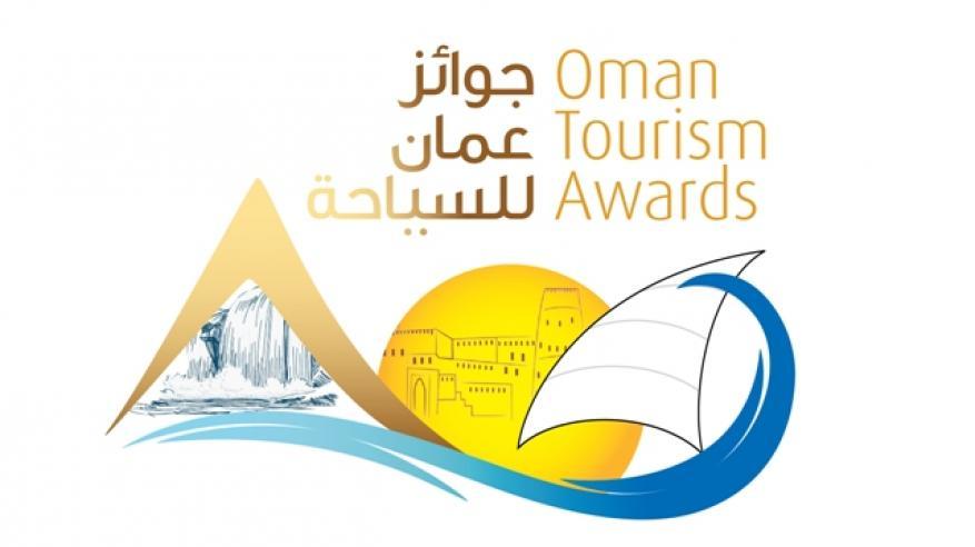 استمارة المشاركة بجوائز عمان للسياحة - فئة أفضل نُزل