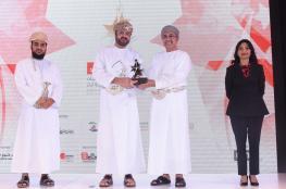 تتويج بنك مسقط بجائزة الشركة الأكثر قيمة بين المؤسسات المسجلة في سوق مسقط