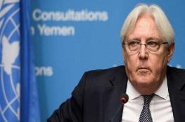 مبعوث الأمم المتحدة: تبادل الأسرى في اليمن يدعم عملية السلام