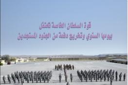 """عدد جديد من """"جند عُمان"""""""