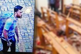 شاهد.. أول فيديو لمنفذ تفجيرات سريلانكا