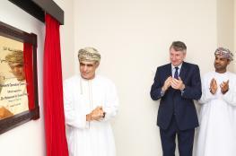"""افتتاح مركز عمليات شبكة الغاز التابع لـ""""تنمية نفط عمان"""" لتعزيز الكفاءة والمأمونية"""