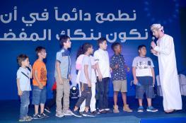 """500 ألف ريال جوائز للفائزين بسحب """"الكنز"""" من البنك الوطني العماني"""
