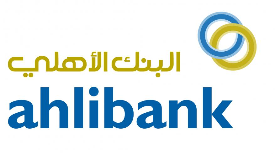 11.8% زيادة في أصول البنك الأهلي للربع الثاني
