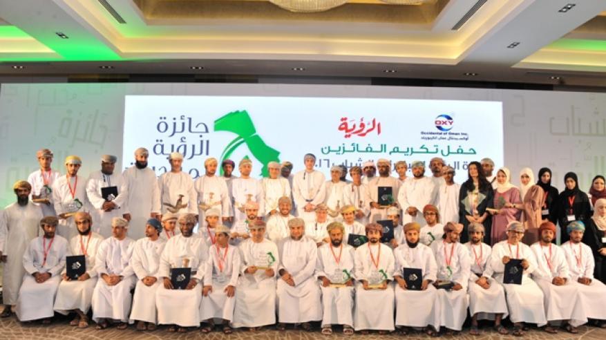 فائزون بجائزة الرؤية لمبادرات الشباب: المنافسة تعزز مهارات المشاركين لصقل المهارات وتطوير الابتكارات