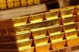 الذهب مستقر مع تراجع الدولار بعد تعليقات ترامب عن أسعار الفائدة