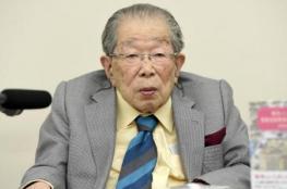 طبيب يابانى يعد نظاما صحيا لإطالة عمر اليابانيين.. ويرحل عن 105 عاما