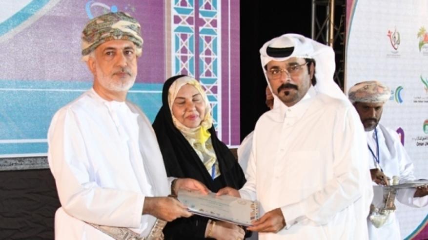 أحد المشاركين من دولة قطر