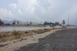 تواصل هطول الأمطار على بعض المناطق بالسلطنة.. وغدا ذروة تأثير المنخفض