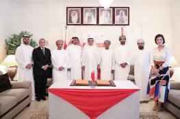 """اتفاقية شراكة بين """"روف للمغامرات"""" العمانية و""""سند للسفريات"""" البحرينية"""