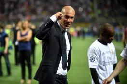 قرار مفاجئ.. زيدان يعود لتدريب ريال مدريد