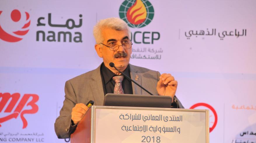 عماد سعد
