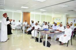 """""""التربية"""" تنفذ حلقة حول تقييم المشاريع المترشحة لجائزة السلطان قابوس للتنمية المستدامة"""
